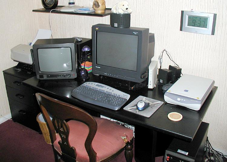 Pc.computer.bristol.750pix
