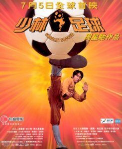 ShaolinSoccerFilmPoster
