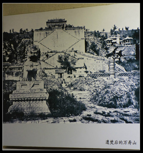 summer-palace-qing-dynasty