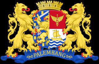 320px-Coat_of_Arms_of_Palembang_(1925).svg