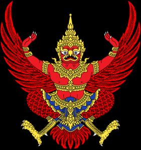 400px-Emblem_of_Thailand.svg