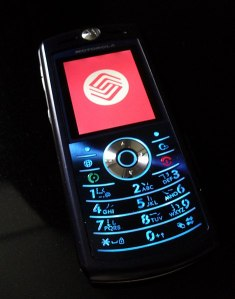470px-Motorola_L71_on_the_China_Mobile_network_20100521