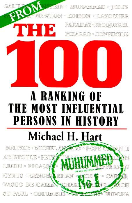 islamicbookstore-com_2272_1746460484
