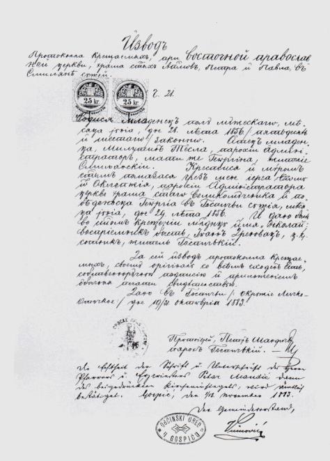 Nikola_Tesla_birth_certificate