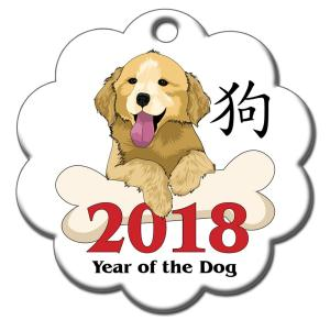 year_of_dog_2018_ornament_1024x1024