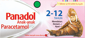 Panadol Kid Chewable_455x455