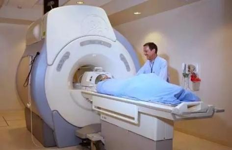 Mesin MRI