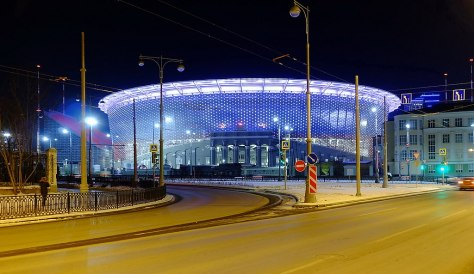 1024px-Estadio_Central_(Ekaterinburg-arena)