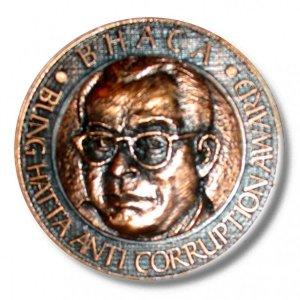 Bung_Hatta_Anti-Corruption_Award