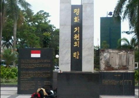 21. Taman DR.Soetomo(Taman Persahabatan)