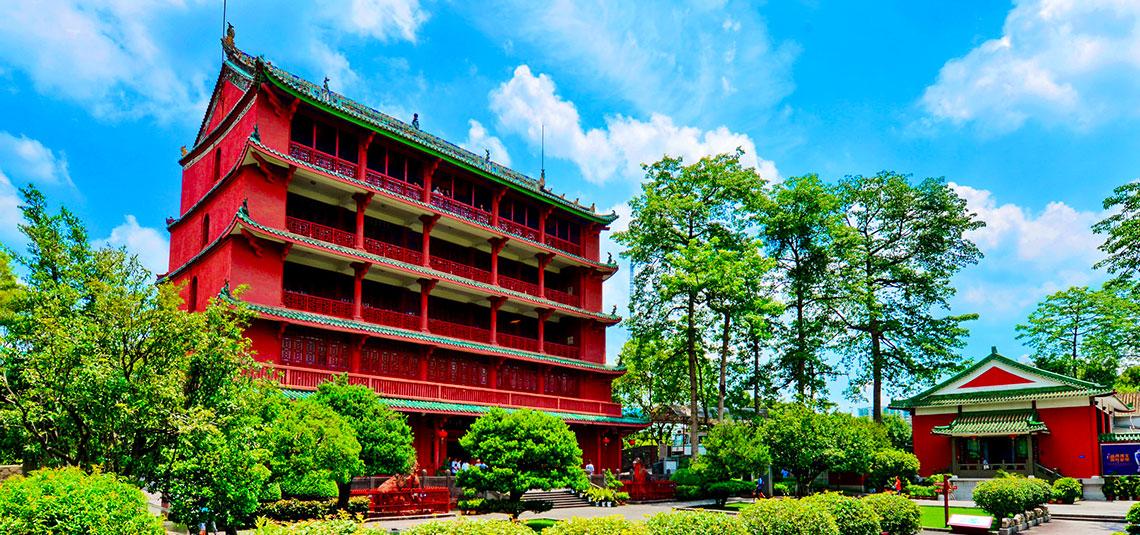 Guangzhou_Museum