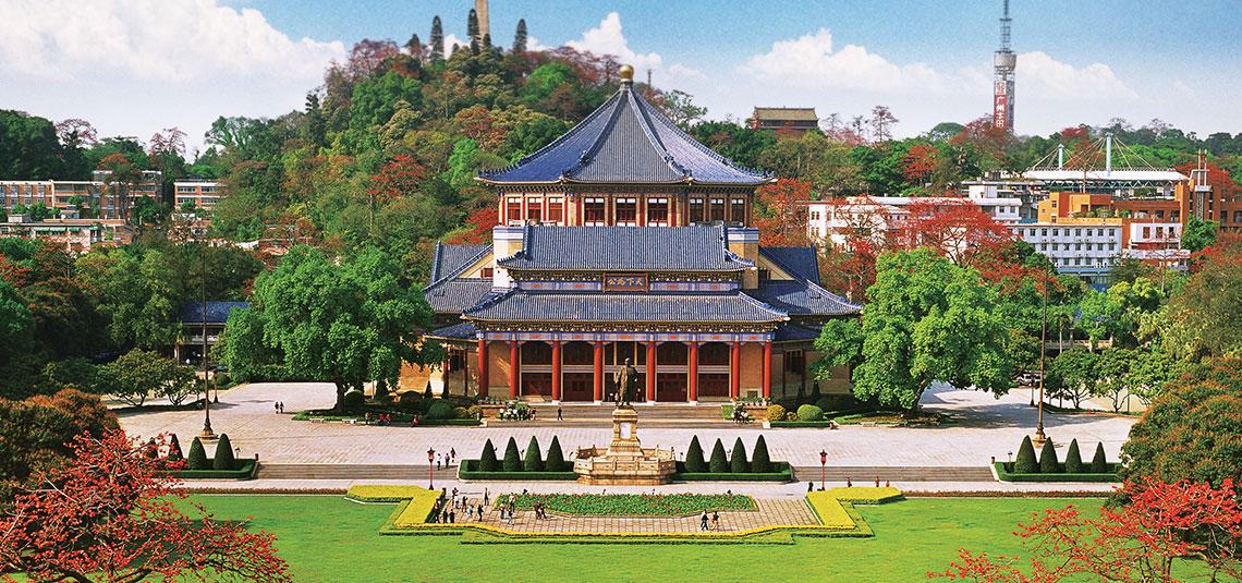 Sun_Yat-sen_Memorial_Hall